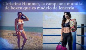 Conoce a Christina Hammer, la campeona mundial de boxeo que es modelo de lencería