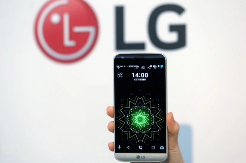 LG-abandona-la- telefonía- móvil (1)